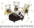 音乐 合奏组 器具 36742402