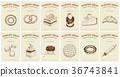 Labels with pastries and desserts. Set templates 36743841