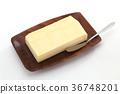 버터 36748201