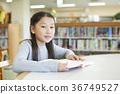초등학생, 책, 독서 36749527