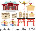 寺廟例證集合 36751251