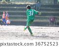 青年足球 足球 小學生 36752523