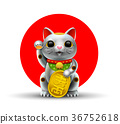 japan lucky cat metal silver 36752618