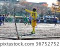 青年足球 競賽 比賽 36752752