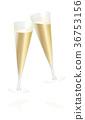 Champagne Glasses Toast 36753156
