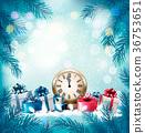 holiday, christmas, gift 36753651