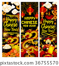 chinese, new, year 36755570