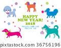 新年賀卡 賀年片 狗年 36756196