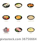food icons vector 36756664