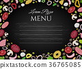 pizza chalkboard background 36765085