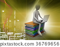 3d man sitting on books and working at his laptop 36769656