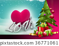 Christmas tree and gift boxes 36771061