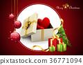 gift box and hearts .. 36771094