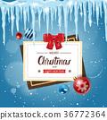 圣诞节 圣诞 耶诞 36772364