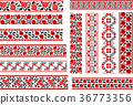 12 Ethnic Patterns for Embroidery with Roses 36773356