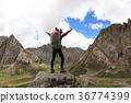 hiking Mountain hiker 36774399