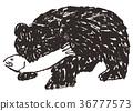 목각 곰 수채화 36777573