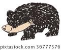 목각, 곰, 동물 36777576