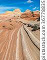 Rock desert in Arizona 36778835