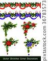 圣诞节 圣诞 耶诞 36783573
