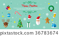 Set of christmas icons on green background 36783674