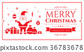 Set of christmas icons on white background 36783678