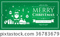Set of christmas icons on green background 36783679