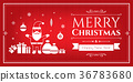 Set of christmas icons on red background 36783680
