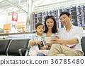 부모와 자식 여행 공항 가족 여행 이미지 36785480