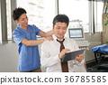 操縱的患者機械手按摩醫療圖像 36785585