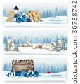 holiday, christmas, gift 36788742
