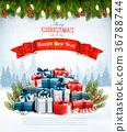 holiday, christmas, gift 36788744