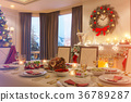 3d illustration of a Christmas family dinner table 36789287