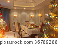 3d illustration of a Christmas family dinner table 36789288