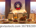 3d illustration of a Christmas family dinner table 36789289