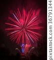 Fireworks in Ostrava 36791344
