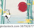 crane, cranes, sum 36792677