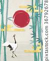 crane, cranes, sum 36792678