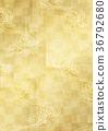 金叶 背景材料 背景素材 36792680