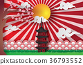 Paper art and craft of spring in  Asian temple  36793552