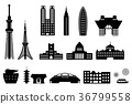 Tokyo Landmark Building, Tower, Building Silhouette Illustration Set 36799558