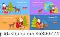 Christmas Decor and Present with Santa Claus 36800224