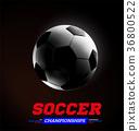 Soccer or football ball in the backlight on black 36800522