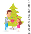 Father Congratulates Daughter in Christmas Holiday 36800827