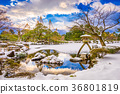 Kanazawa Winter Gardens 36801819