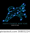 2018 New Year Vector illustration of Canis Major.  36803224