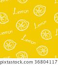 Seamless Pattern Yellow Lemon  36804117