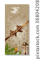 christmas, vertical, banner 36804208