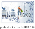 Greeting card design for winter holidays 36804234