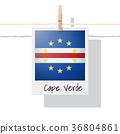 Photo of Cape Verde flag 36804861